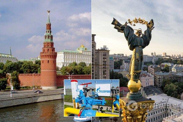 Покупка газа у России