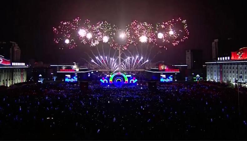 Новый год, Пхеньян
