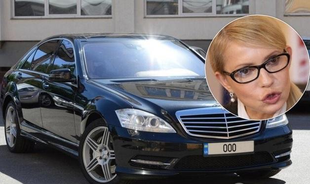Поменяла ГАЗ на Mercedes: Тимошенко засекли с элитным кортежем