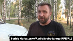 Влад Борода, волонтер
