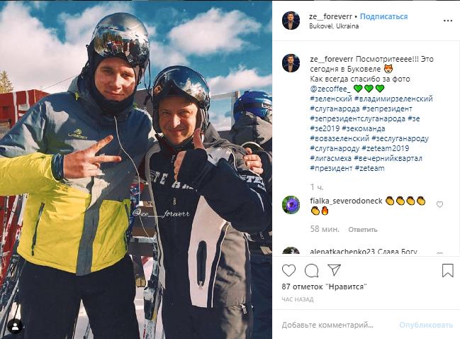 Катався на лижах: Зеленського помітили в Буковелі