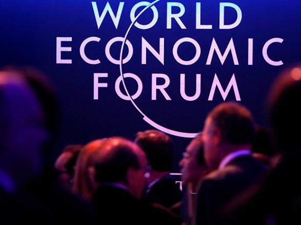 В этом году состоится юбилейный Всемирный экономический форум в Давосе