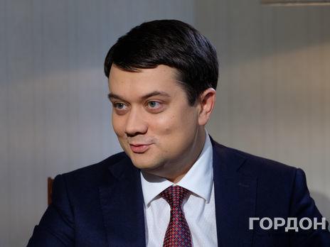 Разумков прокомментировал секс-скандал с нардепом Богданом Яременко