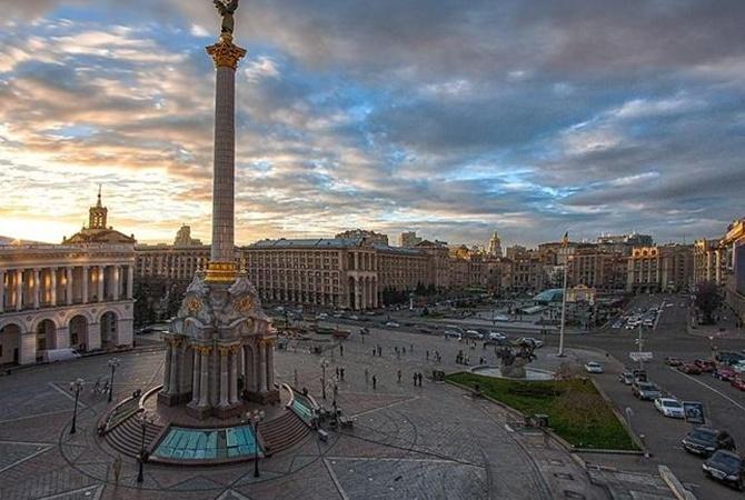 Опубликован рейтинг самых дорогих городов мира. Украина в нём тоже представлена