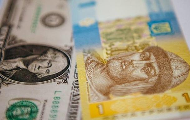 Укрепление гривны создает головную боль для бюджета — Bloomberg