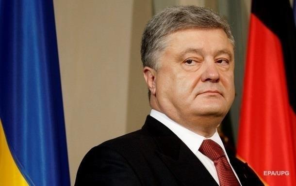 Адвокат Порошенко принёс повестки следователям ГБР