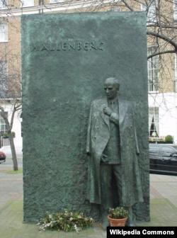 Меморіал у Лондоні