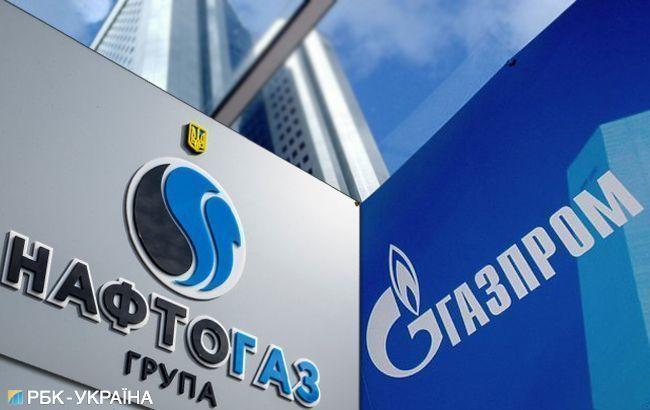 Оператор украинской ГТС отработал все номинации по новому договору о транзите газа