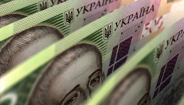 Дефицит бюджета-2019 составил 1,8% ВВП — Минфин