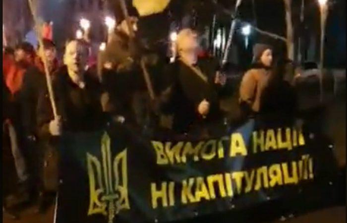 Факельное шествие: в Днепре прошел марш Бандеры