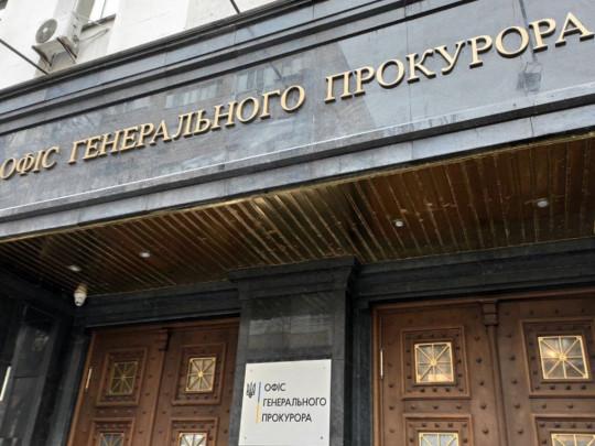 Прокуроры по «делам Майдана» остаются на своих местах: итоги собеседования в открывшемся Офисе генпрокурора
