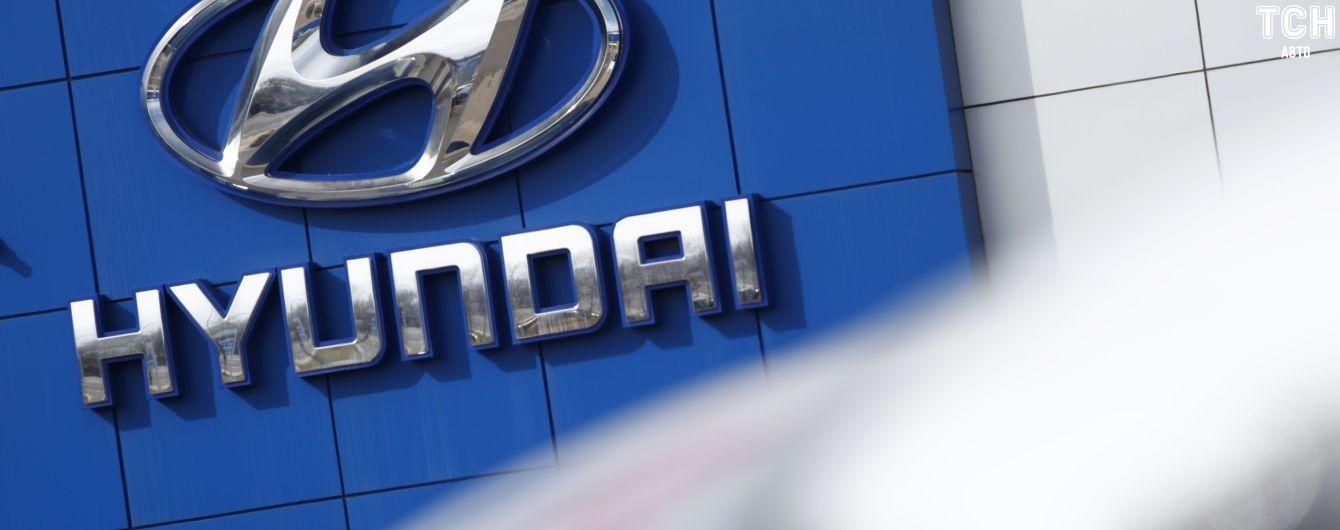 Hyundai і Kia повідомили про провальні продажі за 2019 рік