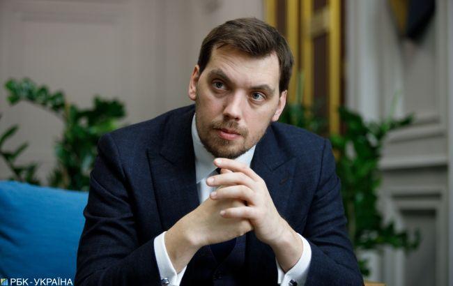 Члены правительства отреагировали на заявление Гончарука об отставке