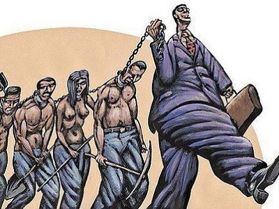 Принудительный труд. Фото: nnm.me