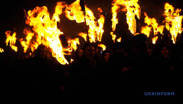 У Києві розпочалась смолоскипна хода на честь Степана Бандери