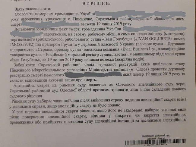Что читают украинские политики и топ-чиновники? 20
