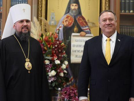 Картину було вивезено із Дніпропетровська
