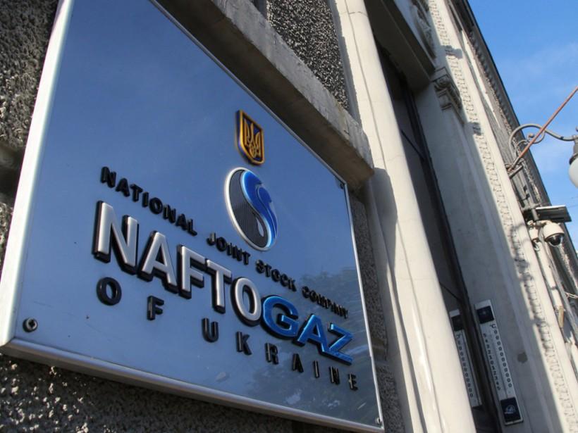 В «Нафтогазе» назвали условие для изменения нового контракта на транзит российского газа