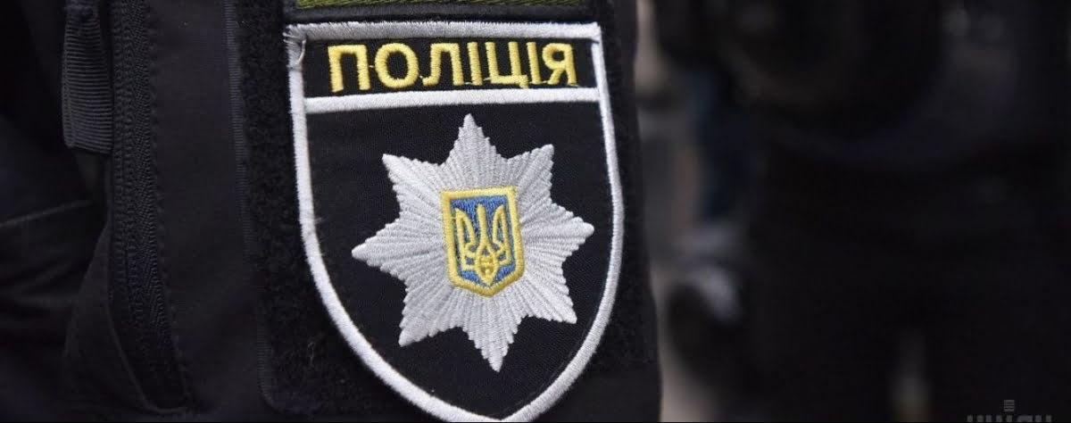 Статистика аварий в Украине 2019: Полиция подбила итоги года