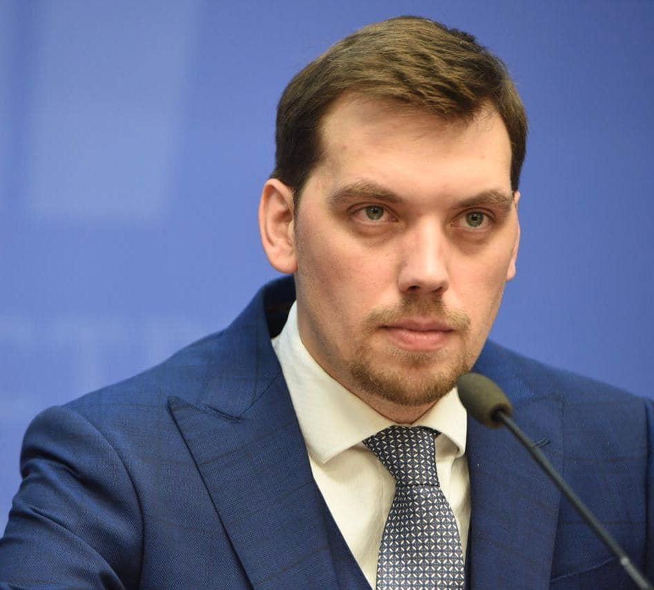 """Это решение сильного командного человека: Что говорят министры об """"отставке"""" Гончарука"""