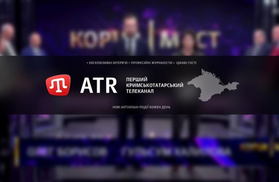 ATR на 90% скоротив виробництво програм через недофінансування