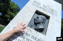 Один із пам'ятників Раулю Валленберґу в Будапешті