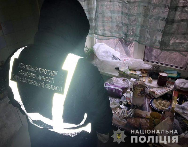 В Запорожье женщина продавала опасные наркотики