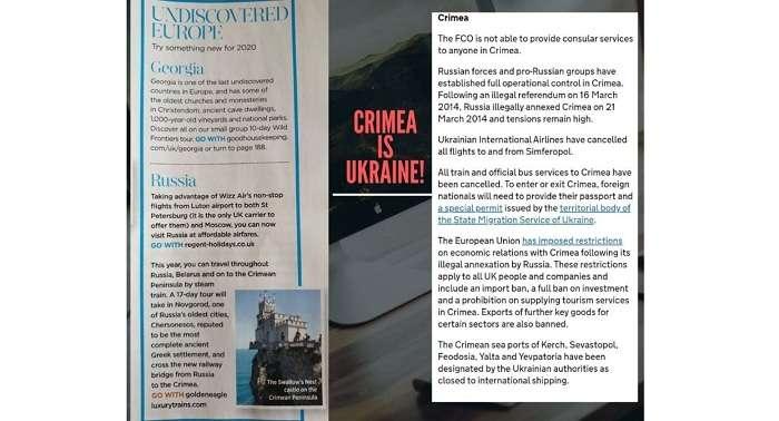 Британский журнал «отдал» Крым России