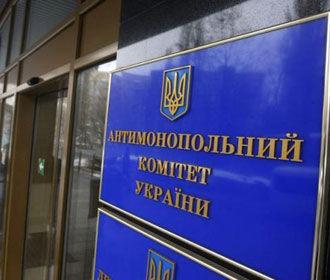 Украина и Газпром подписали мировое соглашение в арбитраже по штрафу АМКУ на $7,4 млрд