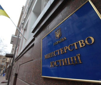 Украина обжаловала решение ЕСПЧ по закону о люстрации – Минюст