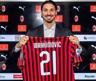 Милан представил Ибрагимовича