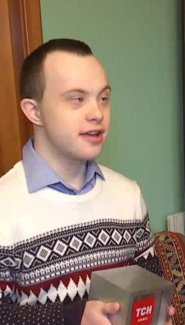Ті, що вражають: нагороду від ТСН отримав хлопець, який із синдромом Дауна отримав вищу освіту