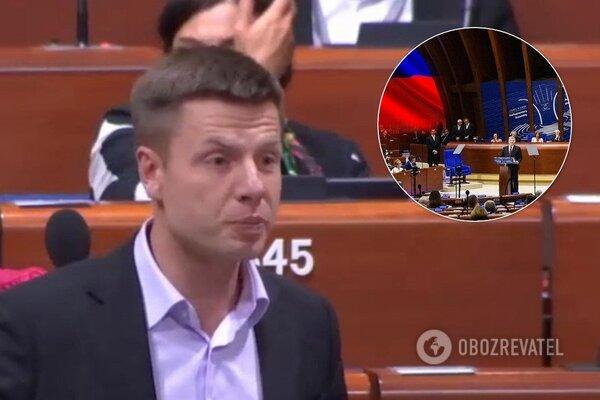 Герасимов завив, що некомпетентність Гончарука і Зеленського загрожують Україні