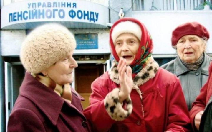 С апреля будут действовать новые правила выхода на пенсию: сюрпризы для украинцев