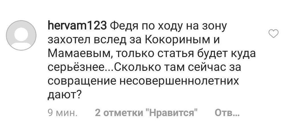 17-річна внучка Єльцина перестала приховувати роман з 29-річним футболістом: перше фото
