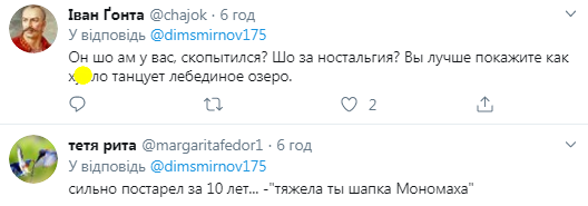 Володимир Путін 20 років тому