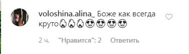 Федір Смолов і Марія Юмашева