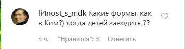 Медведчук и Ко подставили РФ