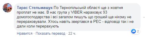 "Ксенія Собчак на шоу ""Прожарка"""