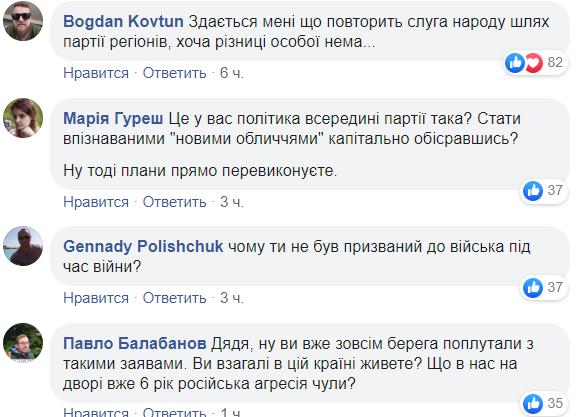 """Філіп Воронін у шоу """"Прожарка"""""""