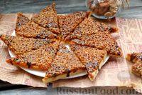 Фото к рецепту: Печенье с джемом и орехами