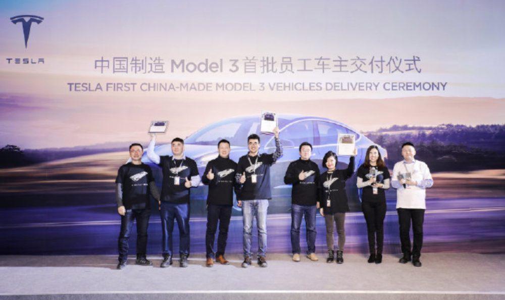 Перші власники китайської версії Model 3