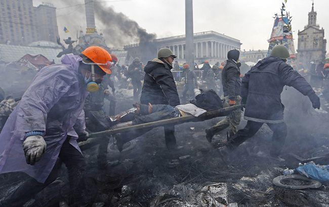 """Офис генпрокурора передал 42 """"дела Майдана"""" в ГБР"""
