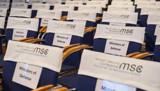 Сьогодні розпочинається Мюнхенська безпекова конференція