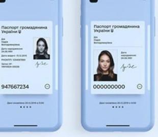 У Мінцифри показали, як виглядатиме е-паспорт українця