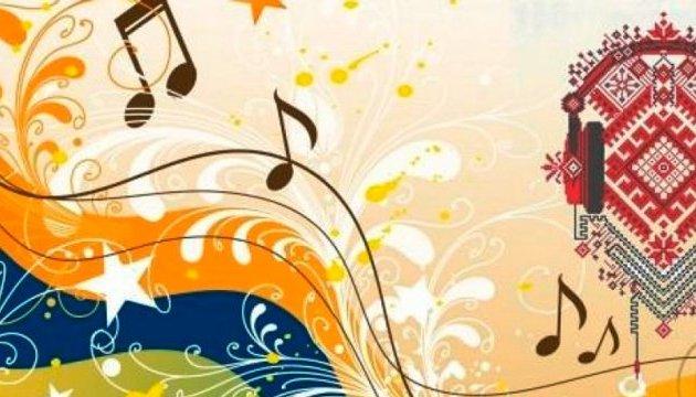 В Індії презентували українську баладу «Калинонька»