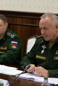 Военные ведомства РФ и Бразилии наращивают сотрудничество в оборонной сфере