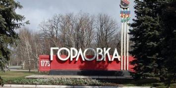 Шахтерский город без шахт: как живёт оккупированная Горловка (видео)