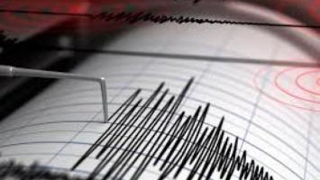 В Тихом океане произошло землетрясение магнитудой 5,7