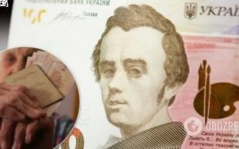 Новый курс доллара, повышение зарплат и стоимости аренды: что ждёт украинцев в сентябре